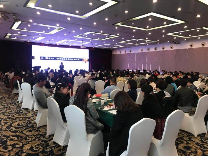 10月16—10月17日鄒延渤老師受邀再次親臨北京某壽險公司為保險銷售團隊講授(壽險企業家——《基本法》精準增員)專題講座2.jpeg