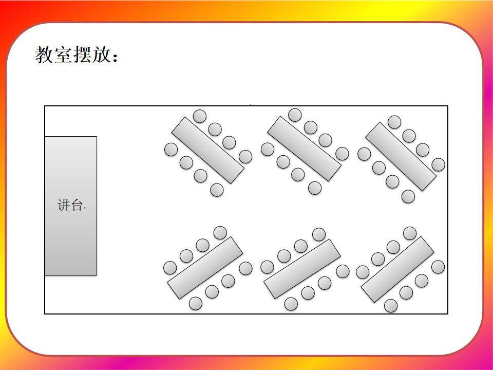简捷项目管理-【喜上梅梢】_06.jpg